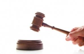 Drept penal